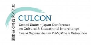 CULCON_logo