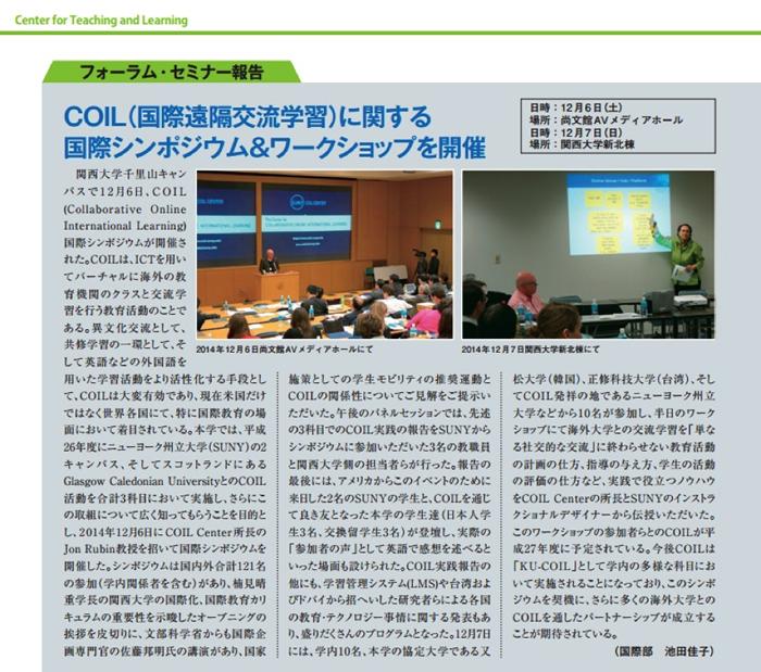 COIL_tab