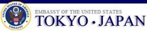 Embassy Tokyo logo