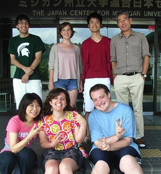 Sensei and students at the JCMU facility in Hikone —Photo courtesy of JCMU